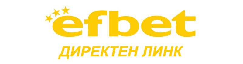Efbet - banner