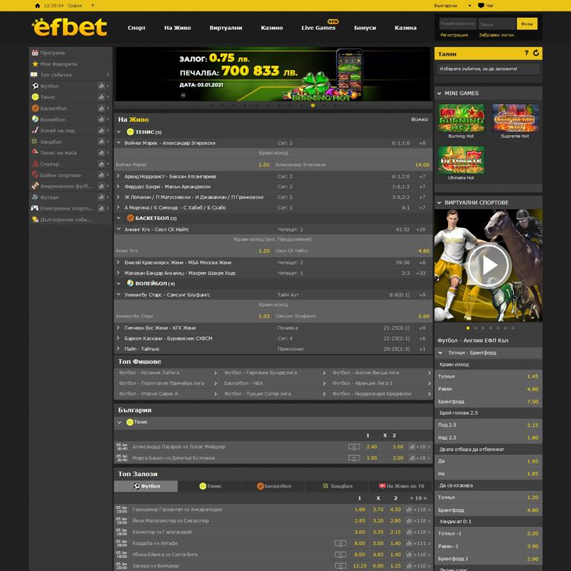 Efbet - Начална страница