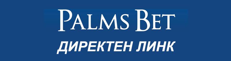 Palmsbet - banner