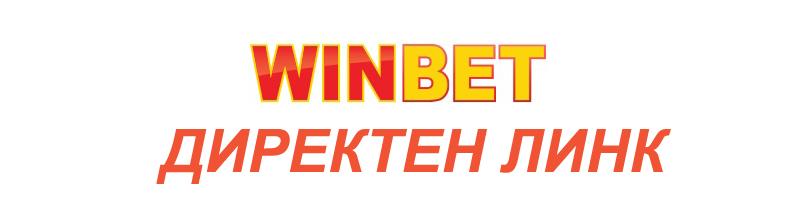Winbet - banner